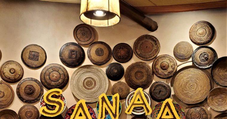 Sanaa Gluten Free Dinner Review