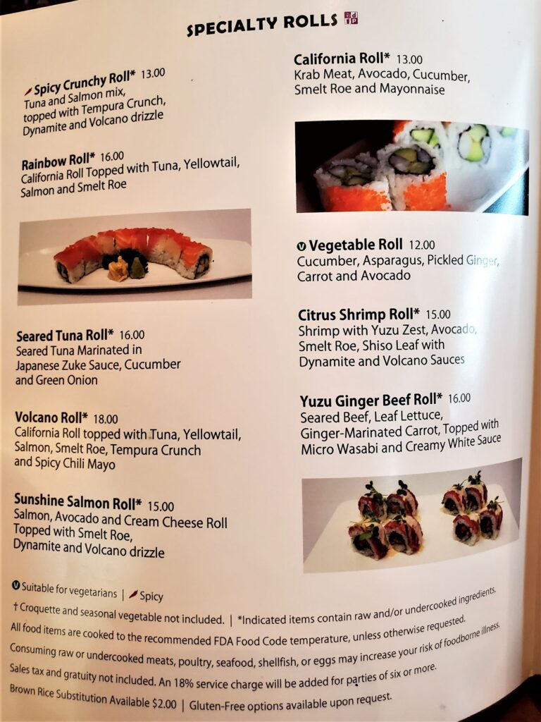 entree menu at japanese pavilion