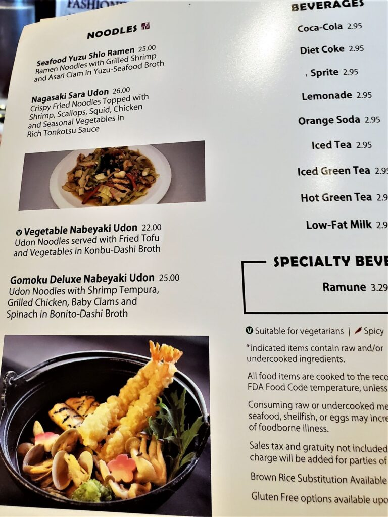 other menu options at tokyo dining