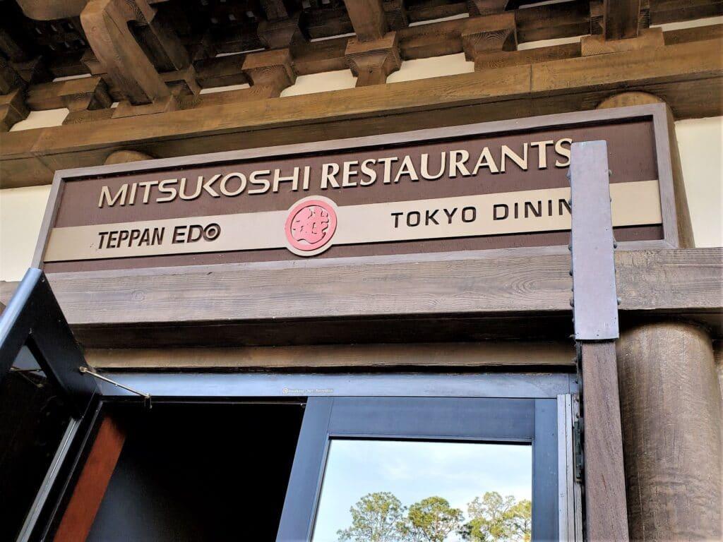 mitsukoshi sign for restaurants in Japan Pavilion